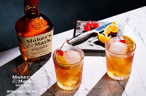 Give a classic old fashioned cocktail a new twist with this maple old fashioned recipe. Combine smooth Maker's Mark whisky with a touch of sweet maple syrup, then garnish with festive clementine.